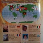 2007 official poster Akita symposium
