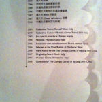 2009 official catalogue taiwan exibhition