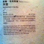 2013 taiwan catalogue-2